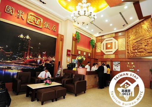 Nice Hotel Kaohsiung