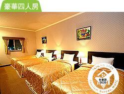 Shan Shui Jyu Hotel