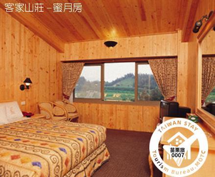 香格里拉楽園-桐花山莊シャングリラ ホテル(香格里拉樂園-桐花山莊)