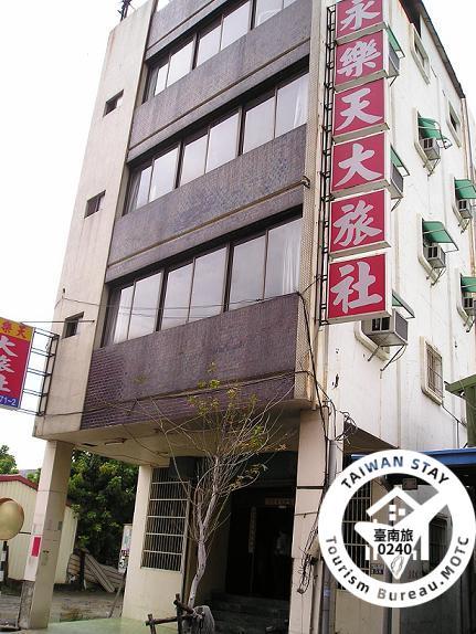 Yongle Tian Hotel