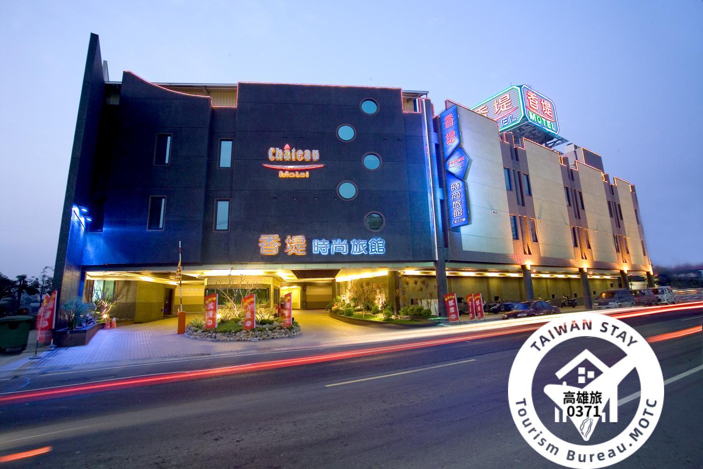Xiang Di Hotel