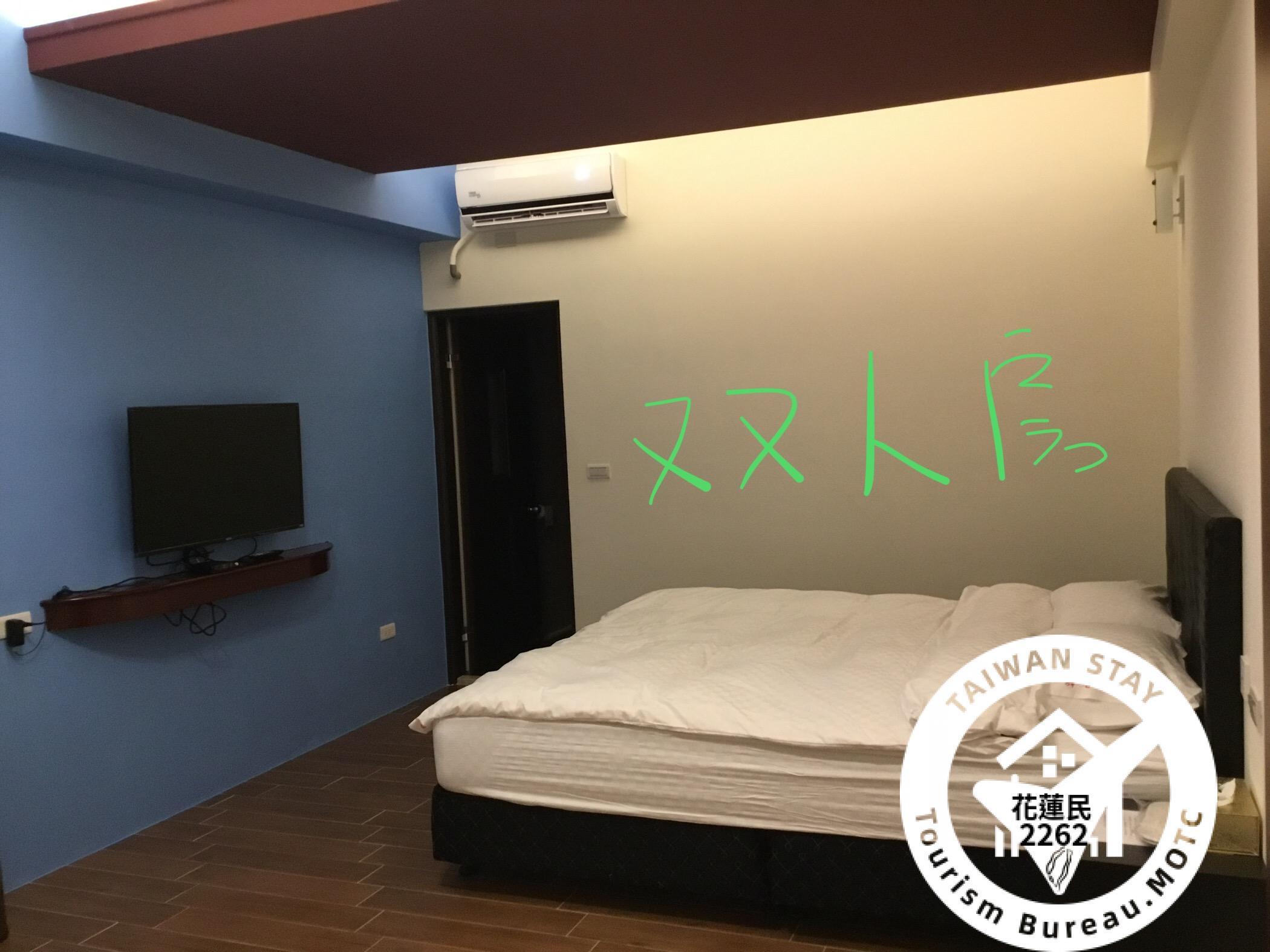 Yi-Xiang Yuan Guest House