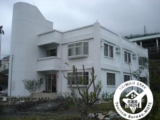 Shan Shui Yuan Homestay