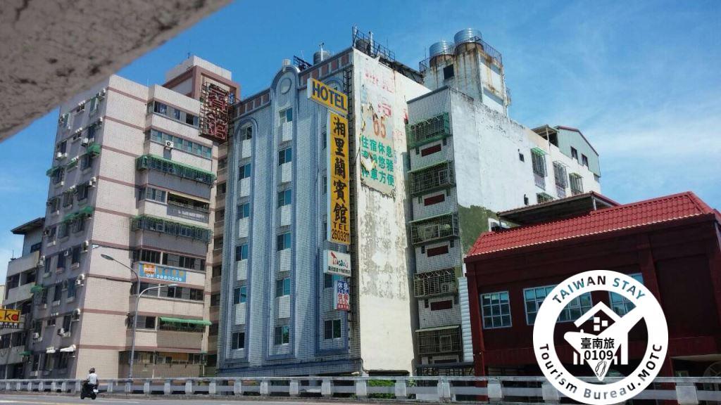 Xiang Li Lan Hotel