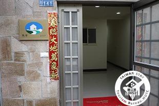 Yi Ma Haijing Homestay