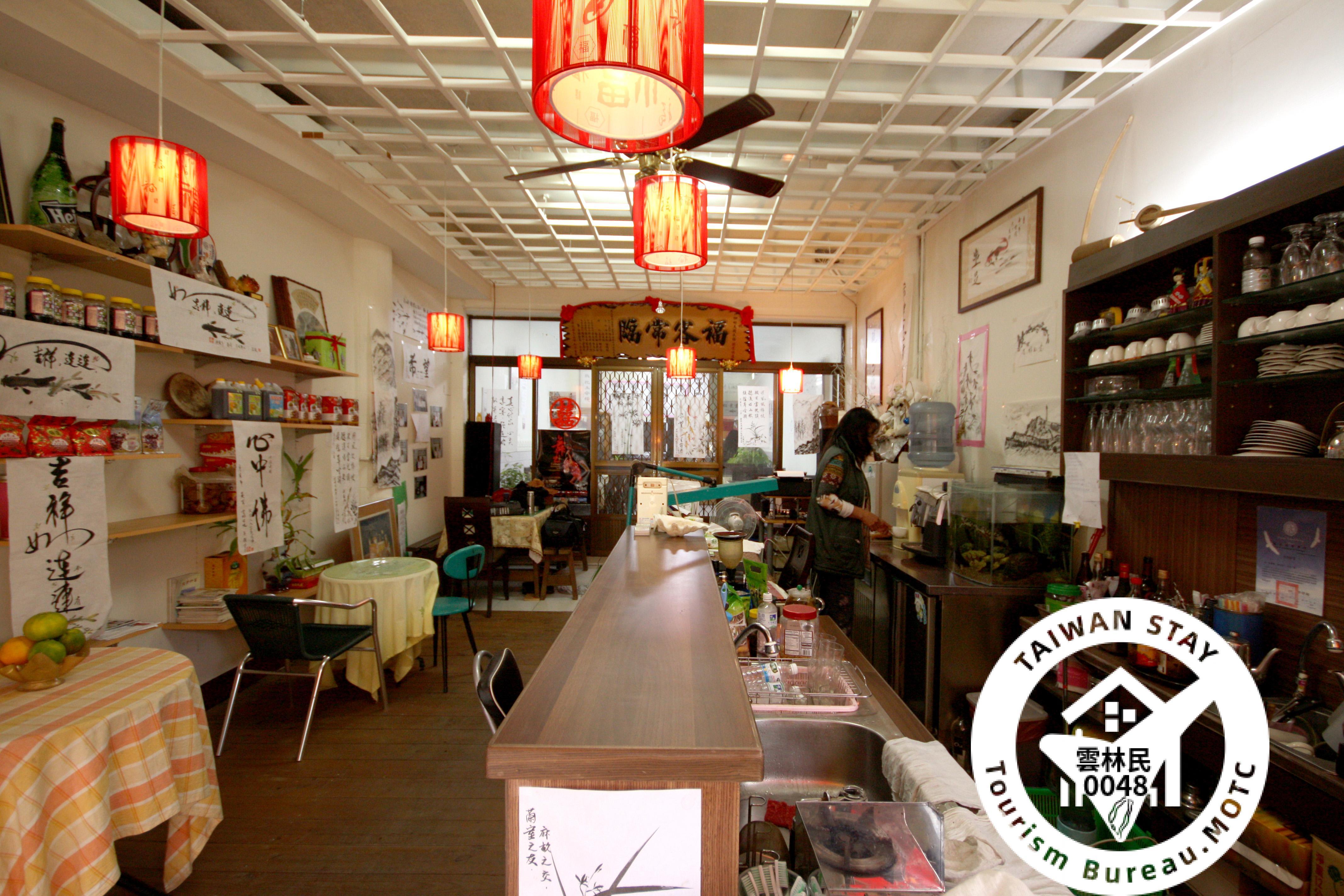 Kafei Dajie Homestay