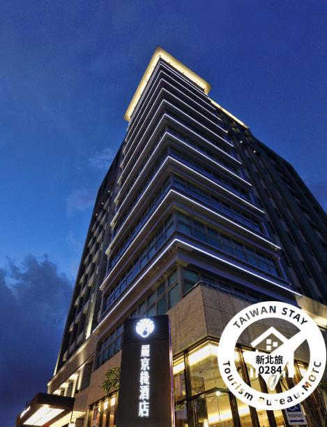麗京棧酒店