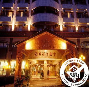 亞湾飯店ヤ ワン ホテル(亞灣飯店)