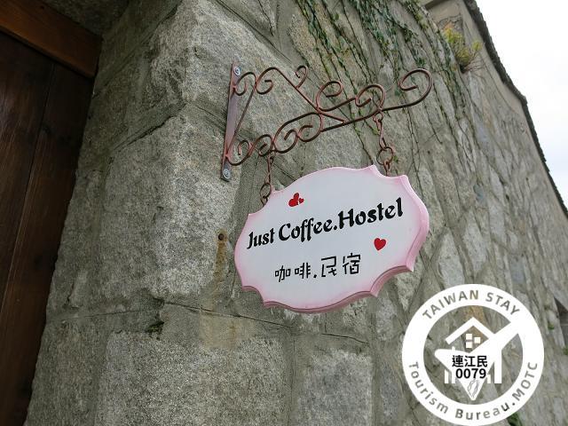JUST coffee.hostel