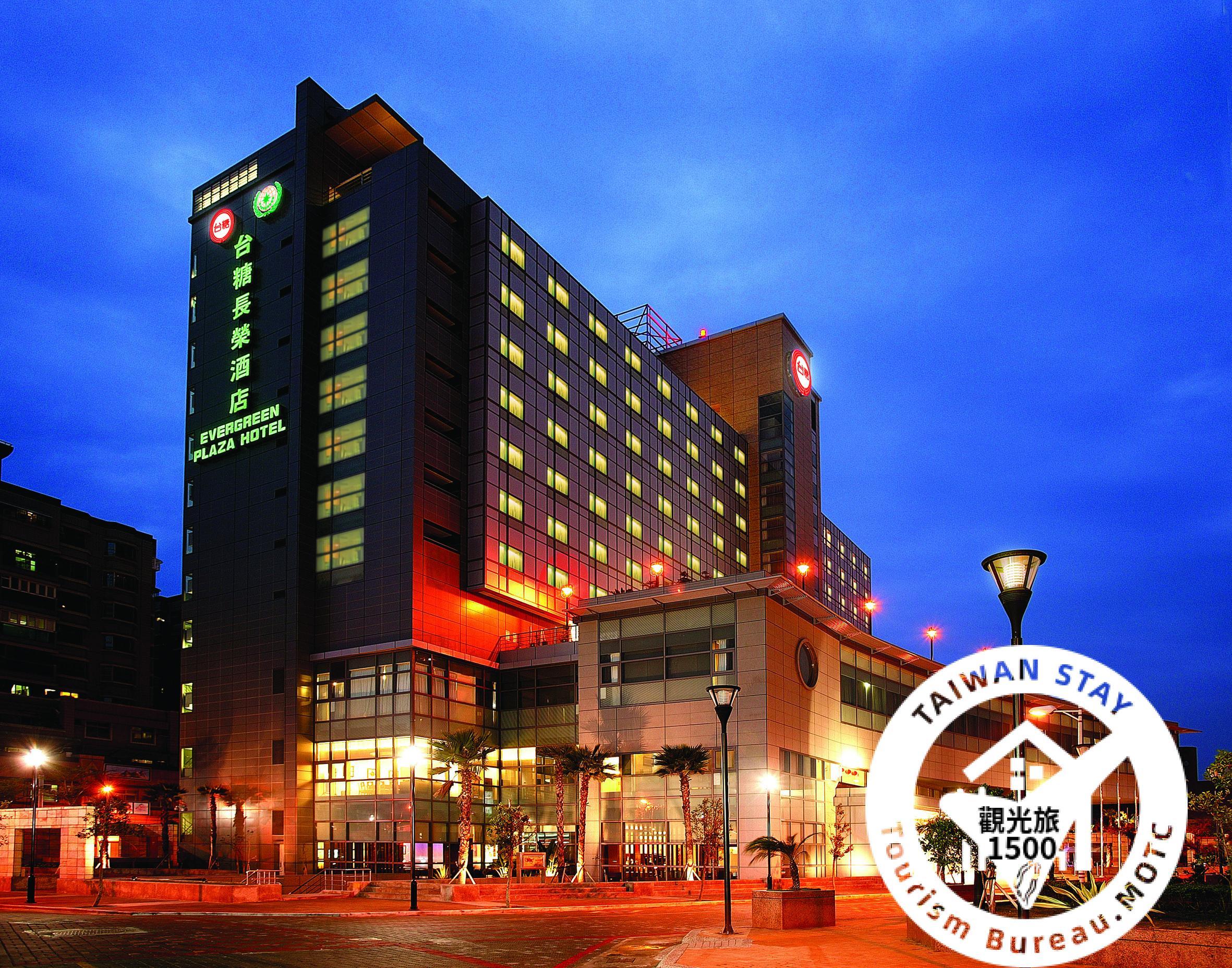 Evergreen  Plaza  Hotel(Tainan)