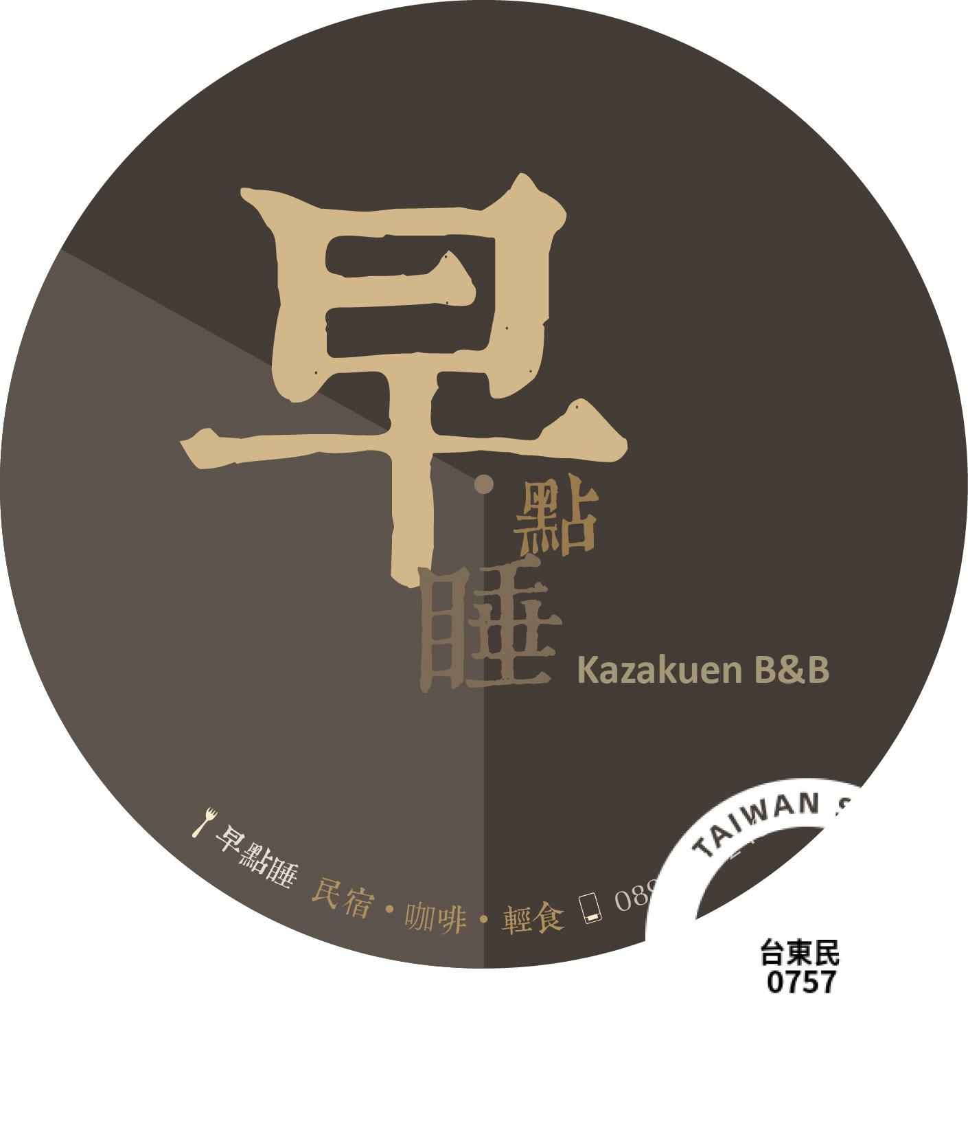 Kazakuen B&B