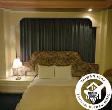 Meng Die Hotel