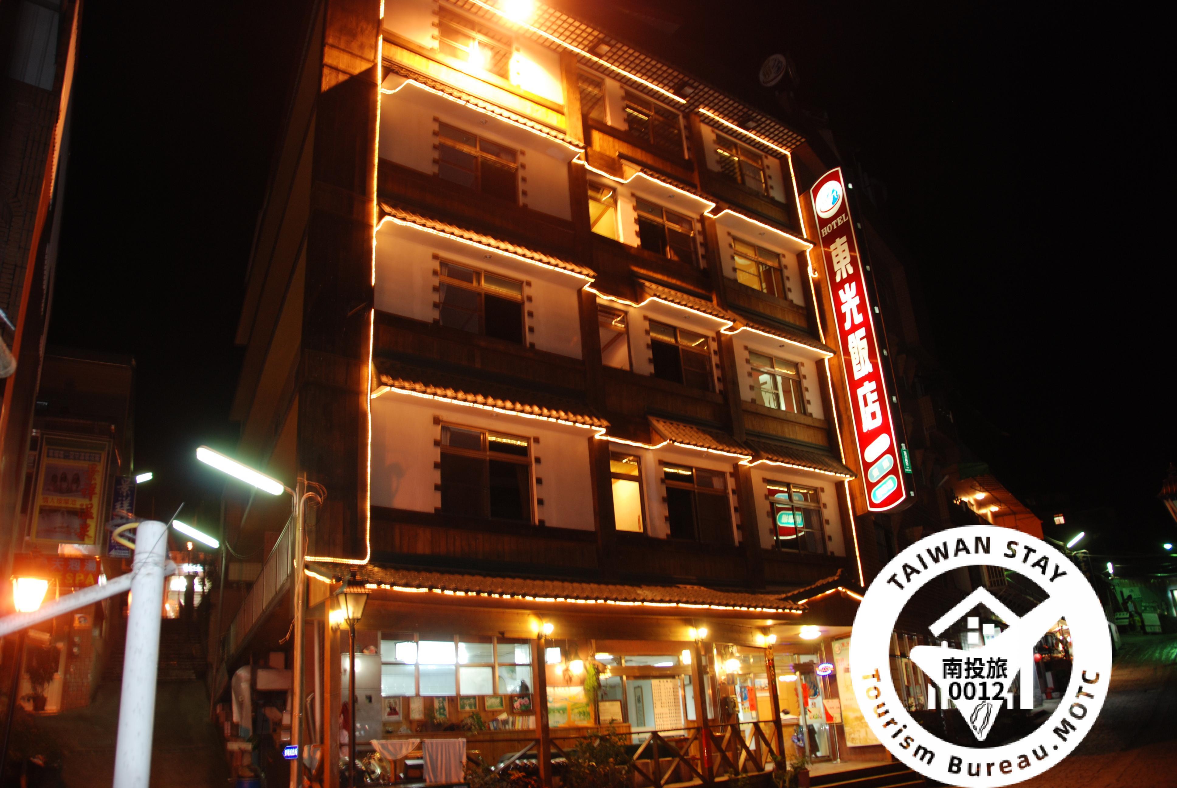 Dong Guang Hot Spring Hotel
