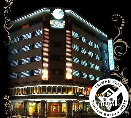 SICAME BUSINESS HOTEL
