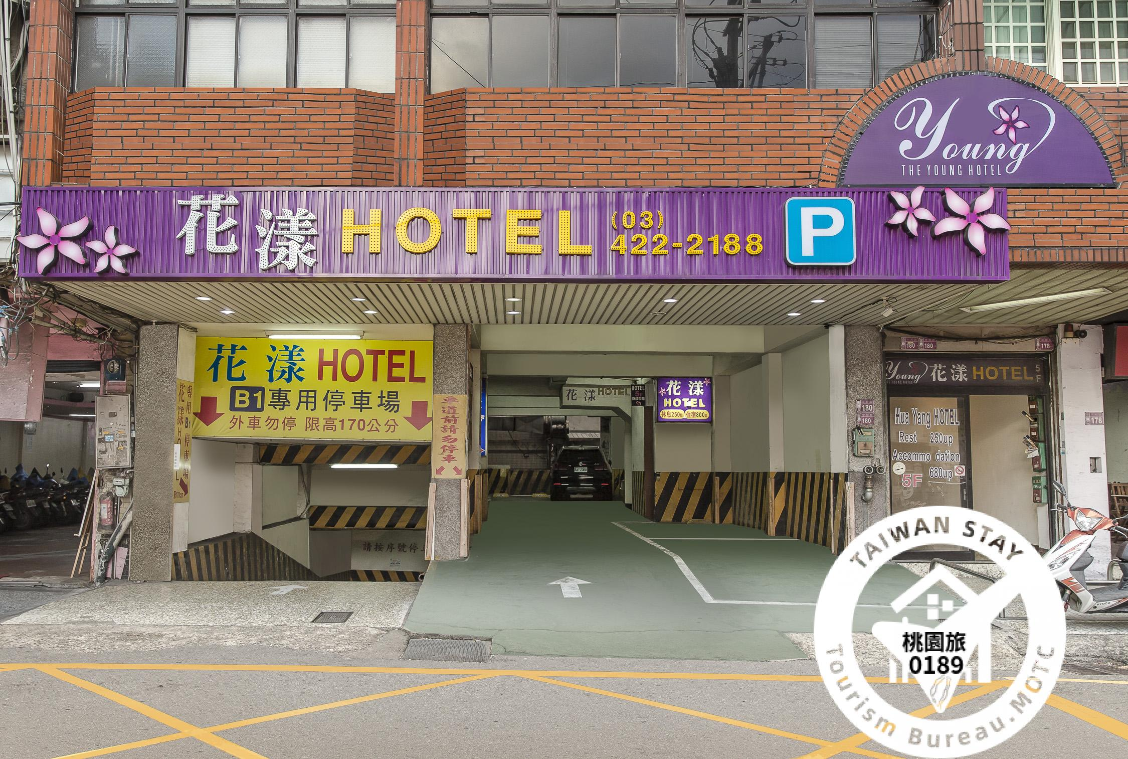 THE YOUNG HOTEL
