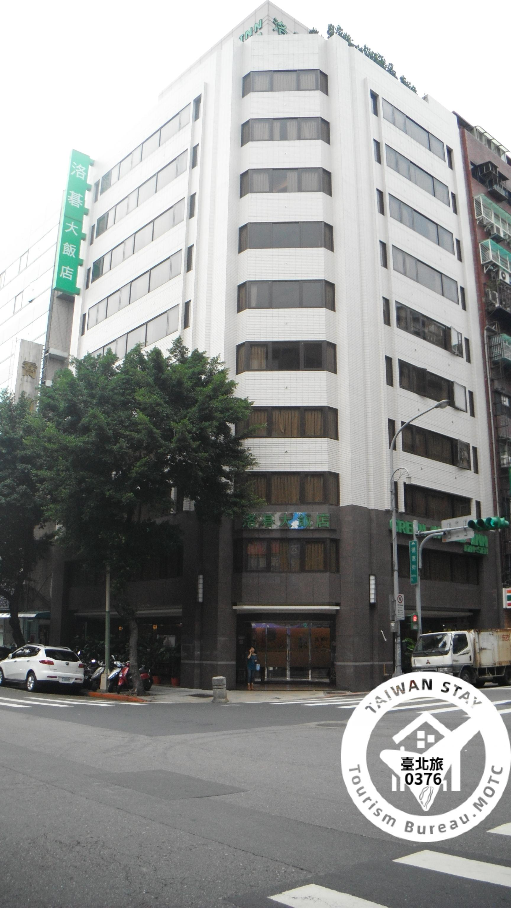Green World  Hotel Lin Sen
