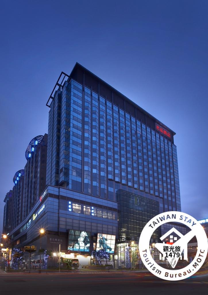 台北君品大酒店