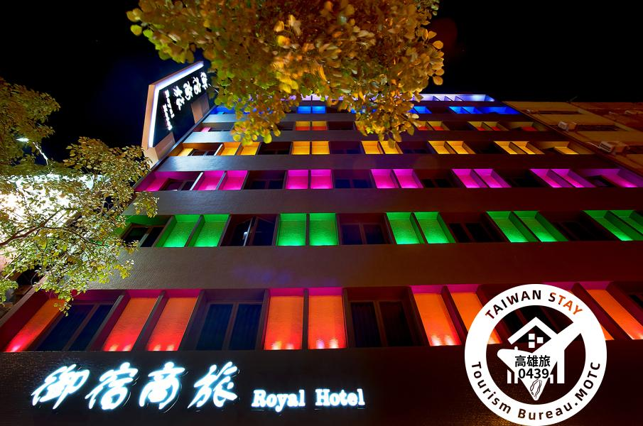 Royal Group Hotel Buo Ai Branch