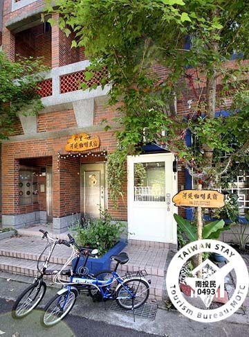 Shui Li He Di Kafei Homestay