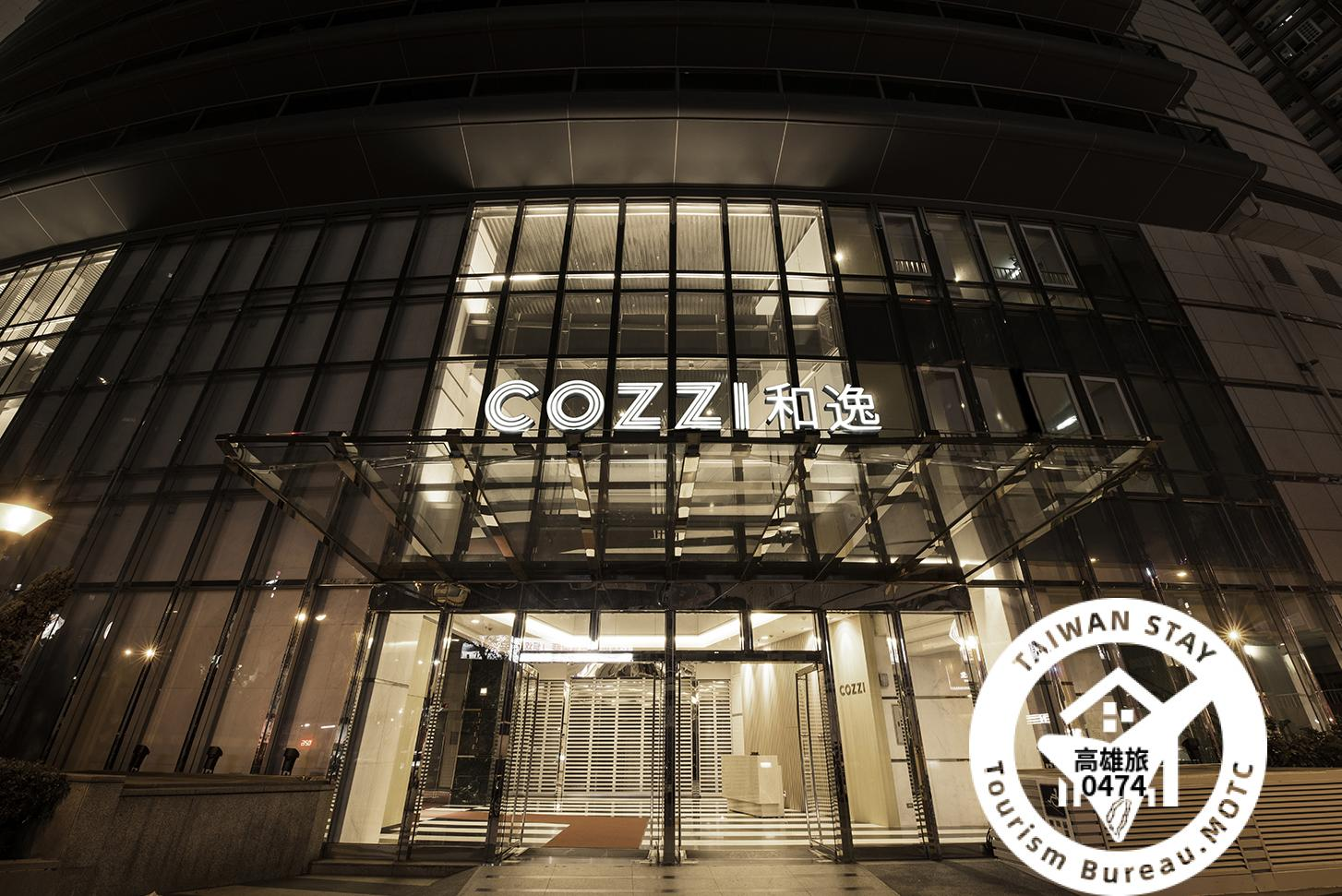 Hotel Cozzi Zhongshang Kaohsiung(和逸‧高雄中山館)