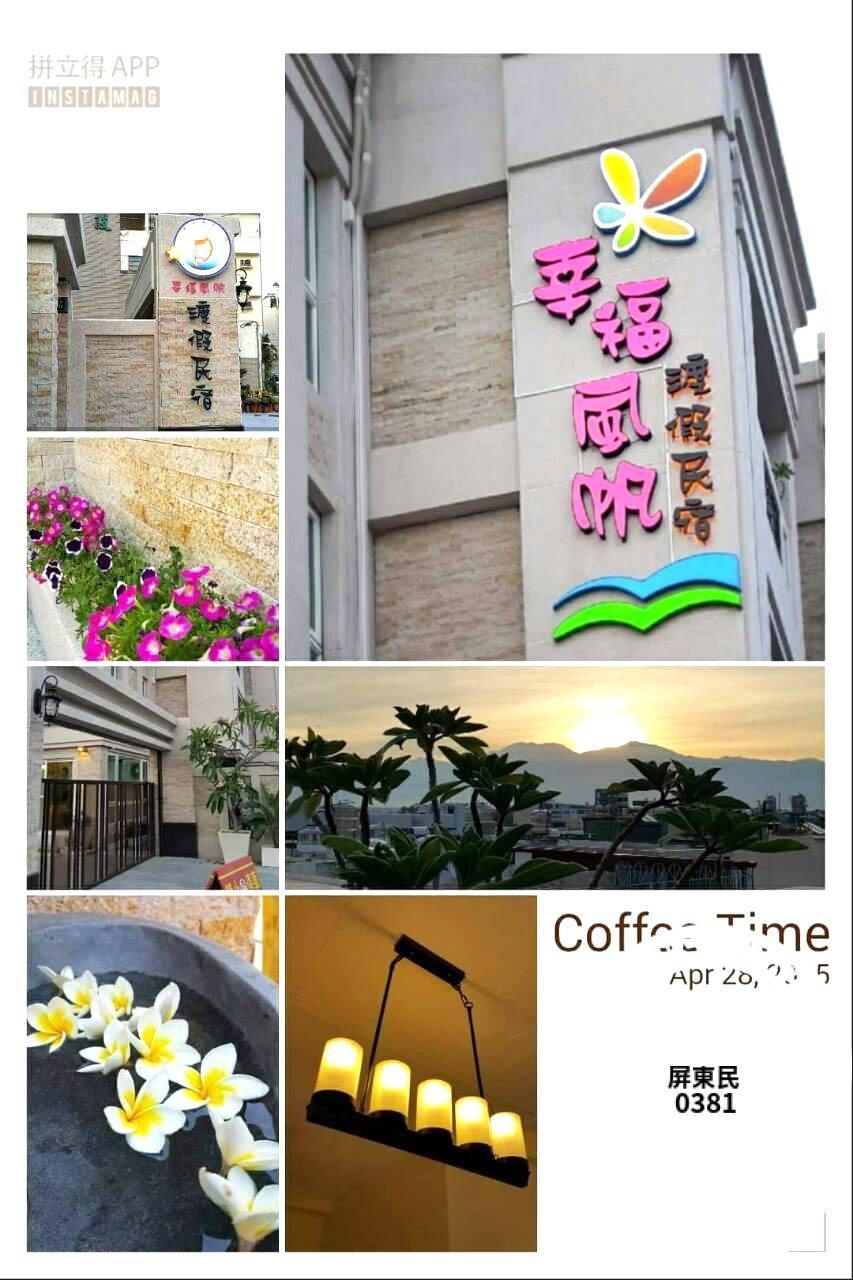 東港地區 最新獨棟電梯民宿、附有迎賓下午茶、及豐盛早餐,歡迎閤家蒞臨。