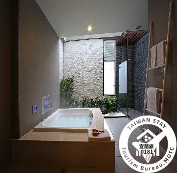 Yilan Boutique Hotel