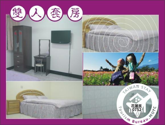 Lijia Zhuang Homestay