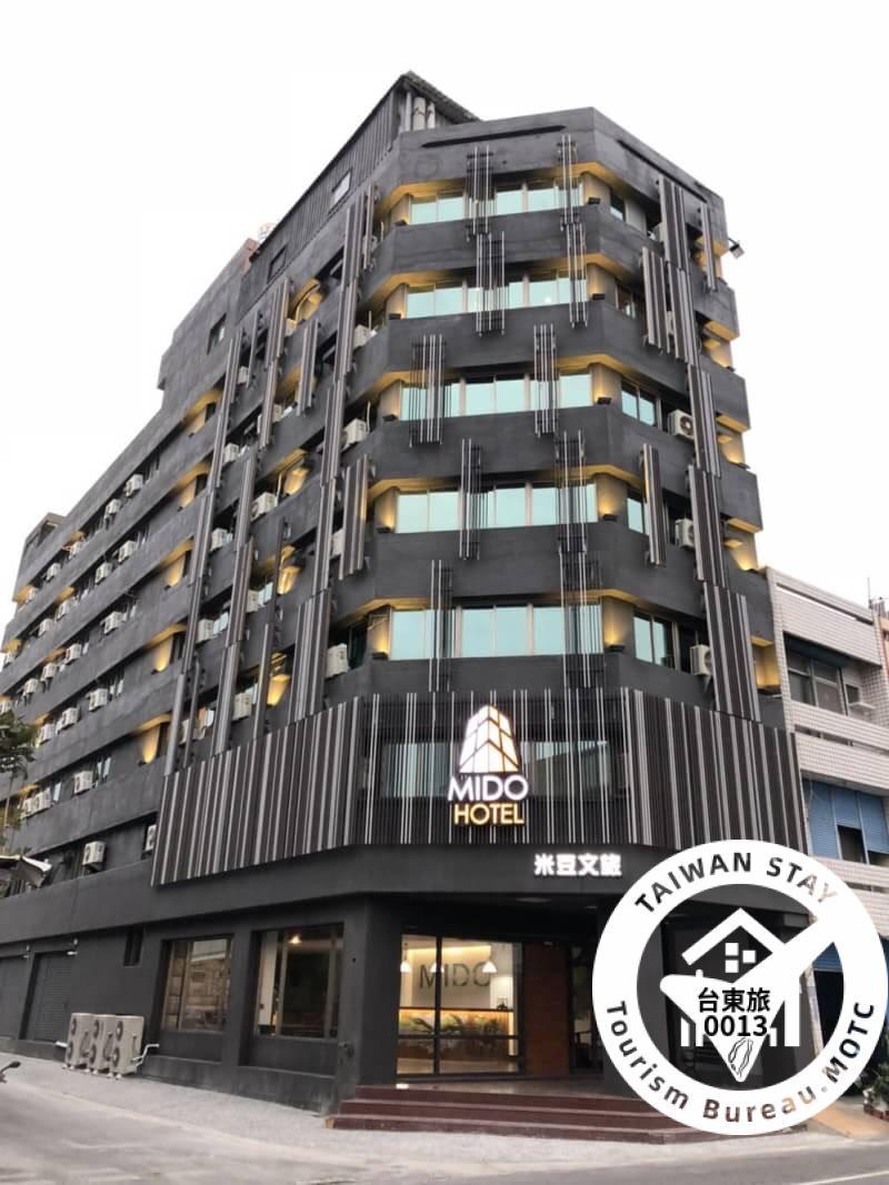 米豆文旅緯龍大飯店