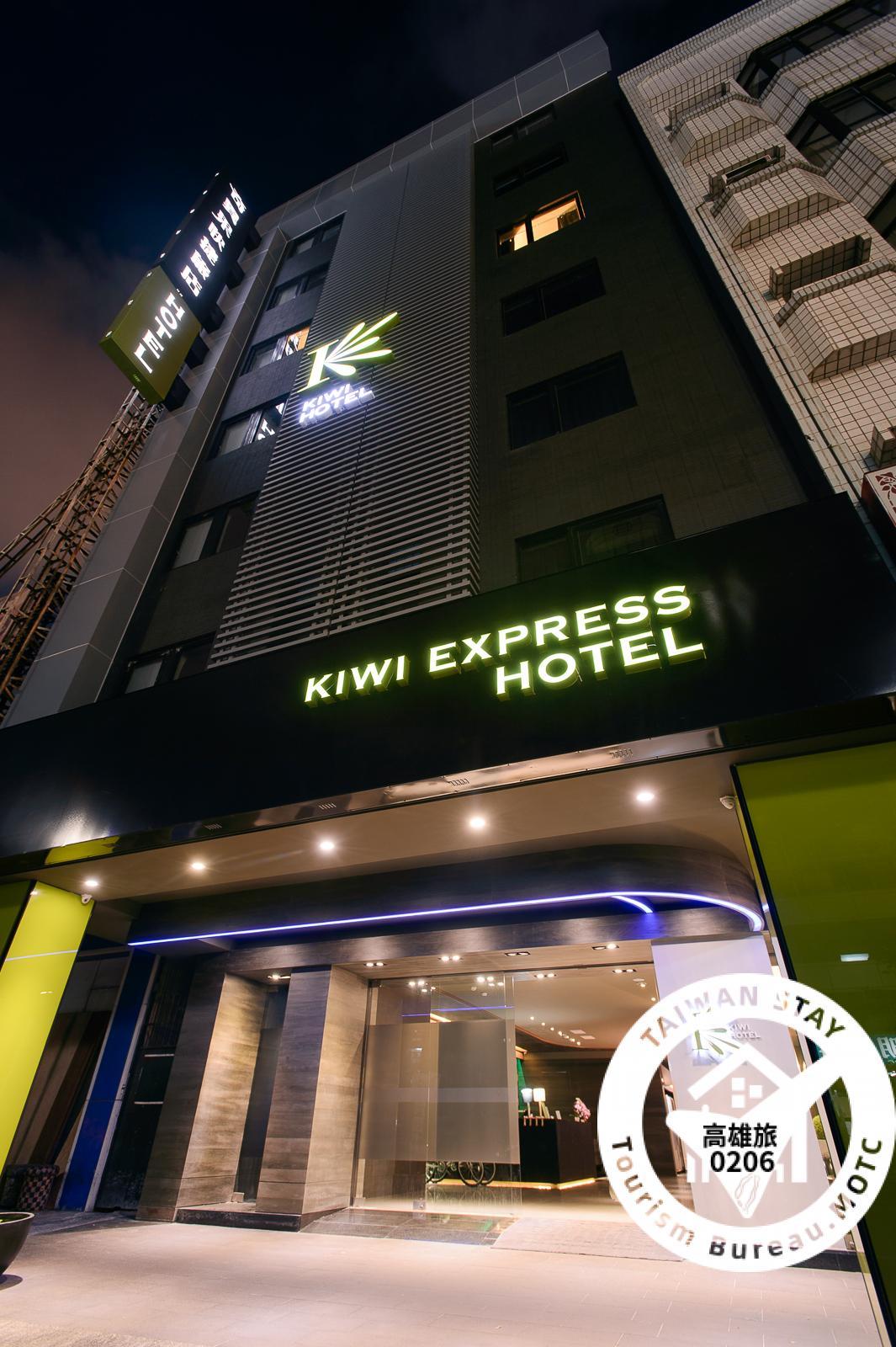 Kiwi Express Hotel Kaohsiung Jiuru shop