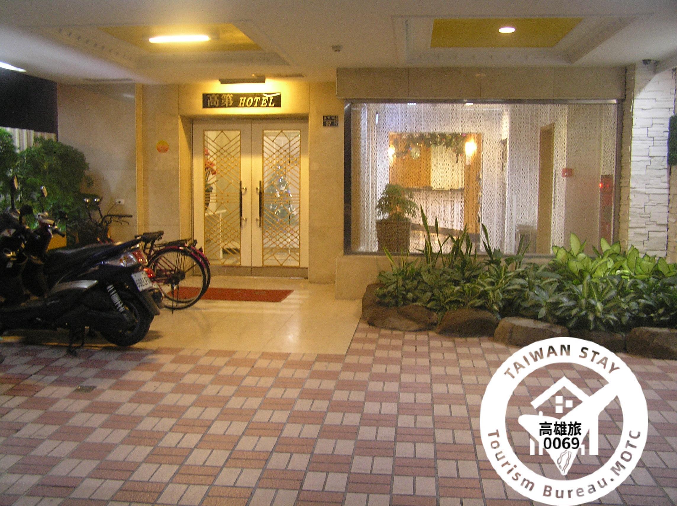 高第大飯店グレート タウン ホテル