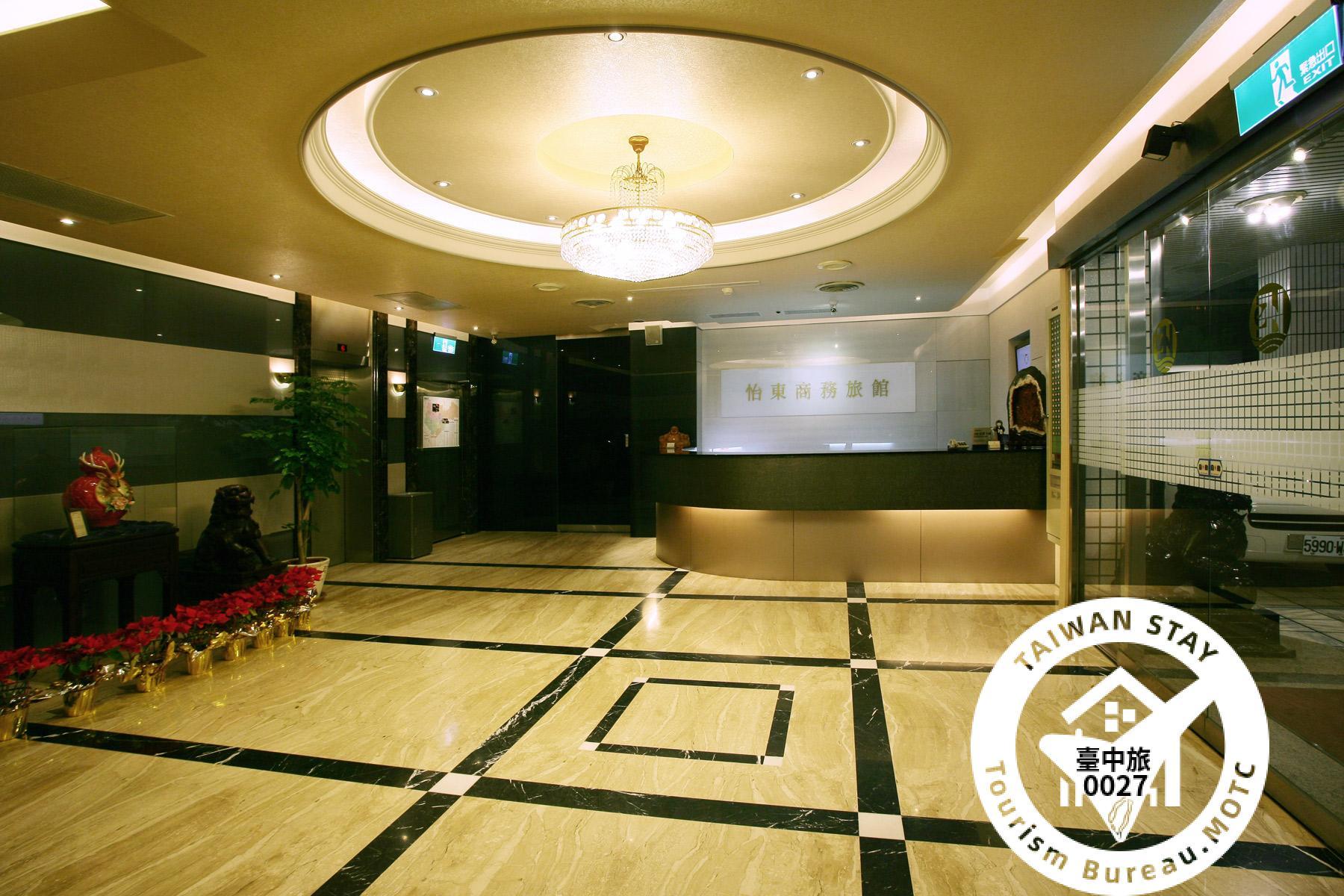イ ドン ホテル(怡東商務旅館)