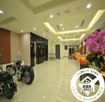 Wei Ken Hotel
