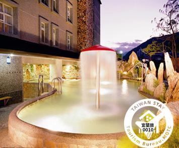 Hwa Ger Hot Spring Hotel