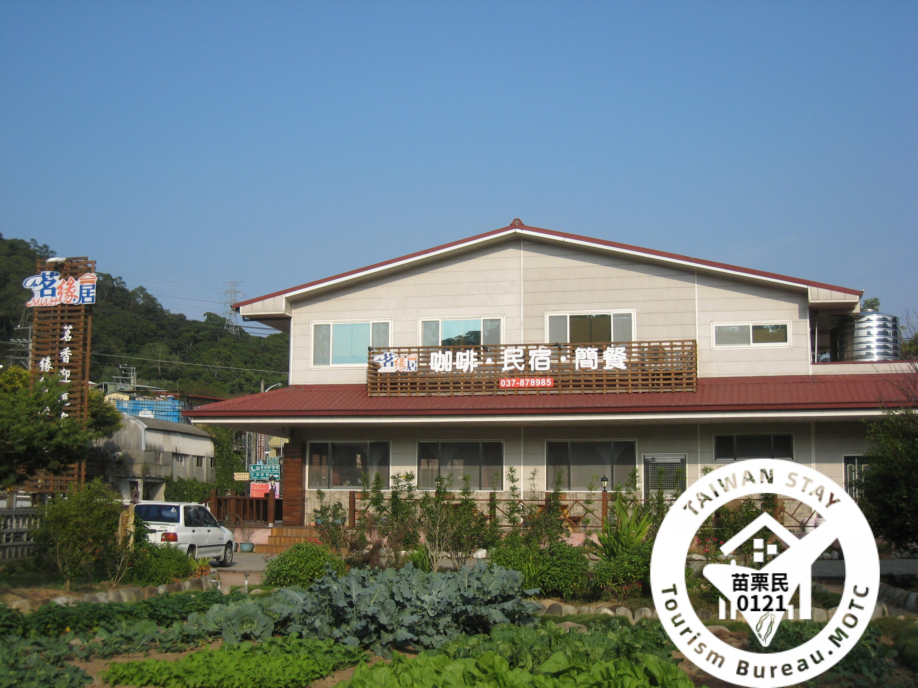 ming yuan ju home stay