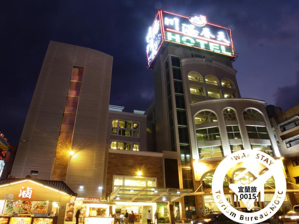 You Chen Hotel
