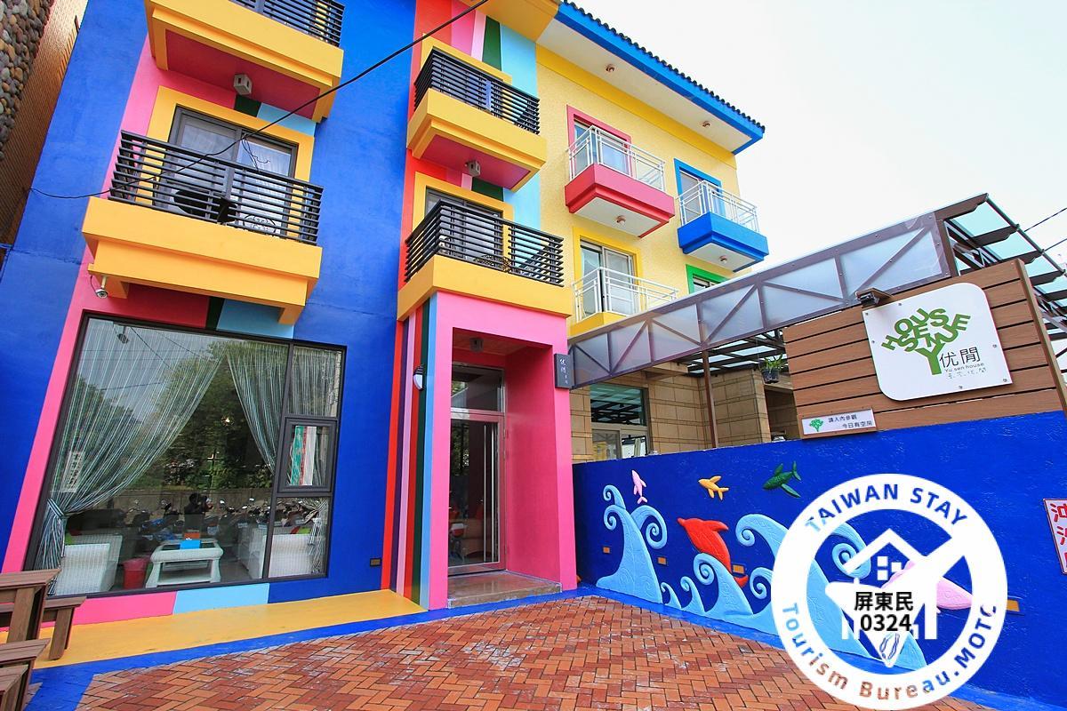 Yusen House