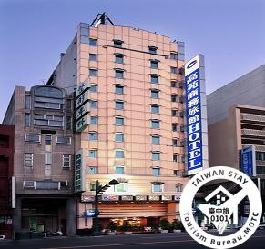 Kao Yuan Hotel (Jhongjheng Store)