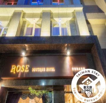 玫瑰精品旅館-林森館