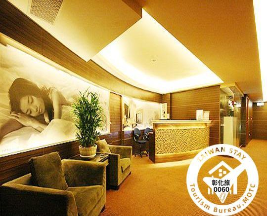 楓華蜜雪兒精品旅館