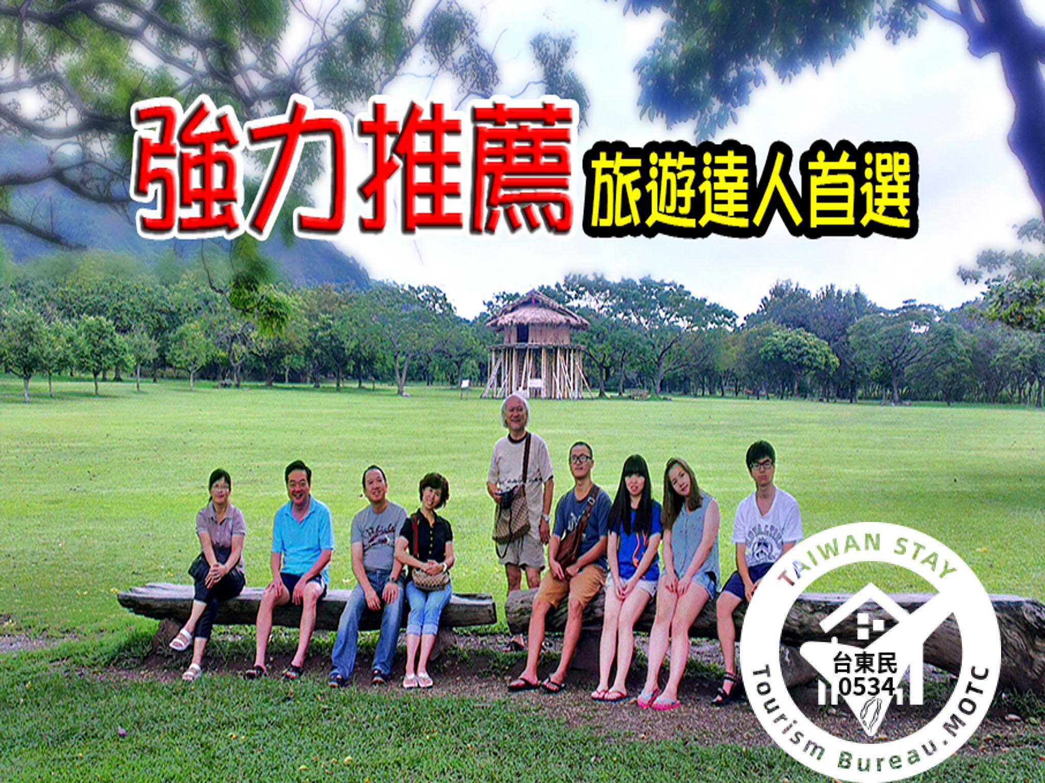 Pei Nan Gongyuan Homestay