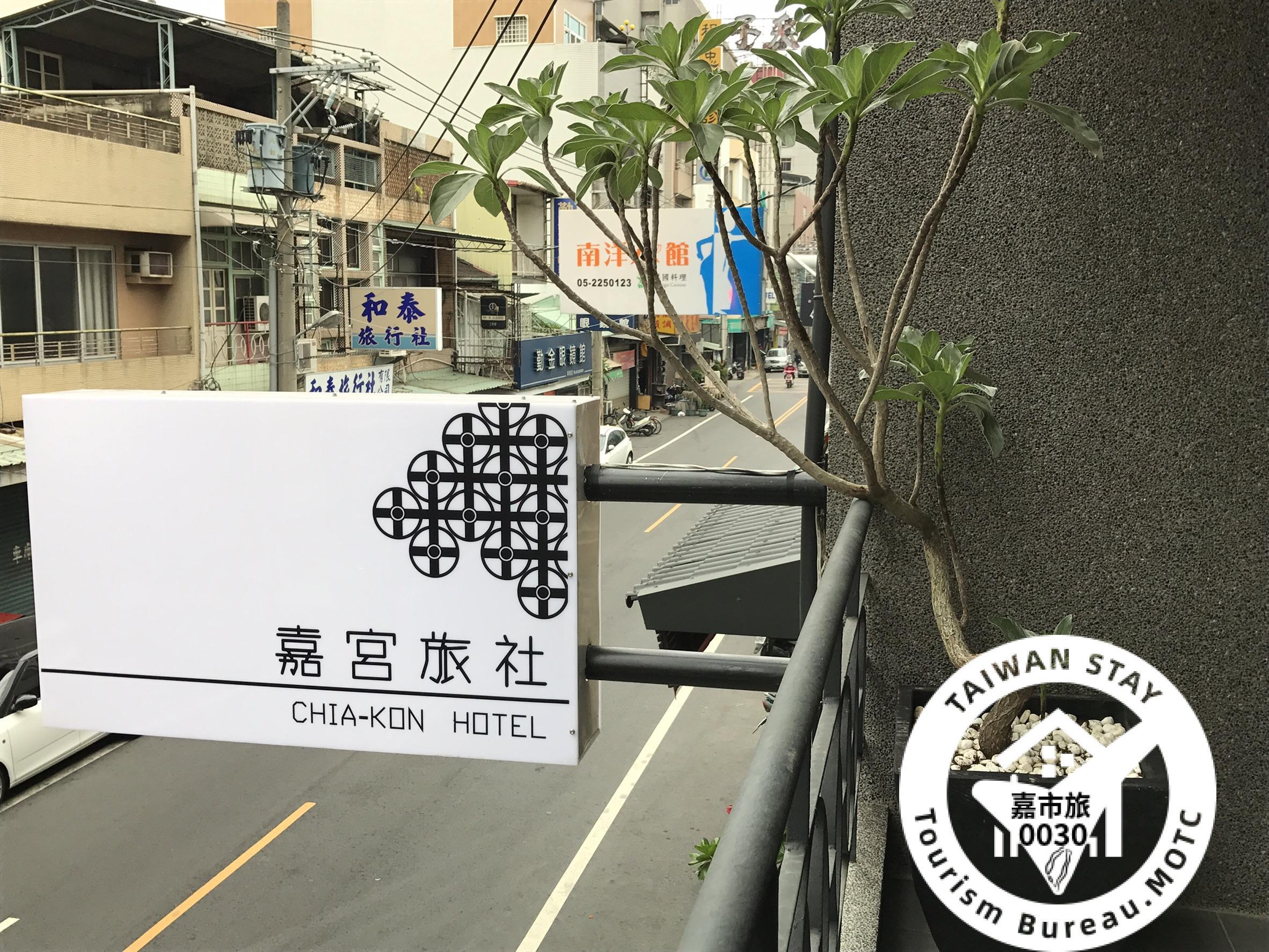 CHIA-KON.HOTEL