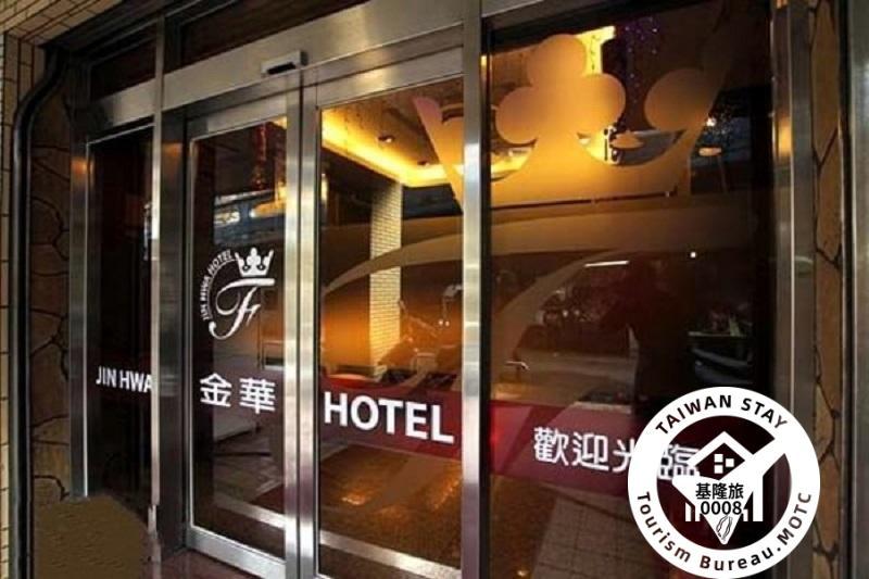 JIN HWA HOTEL