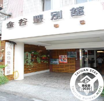 HOTEL KIM