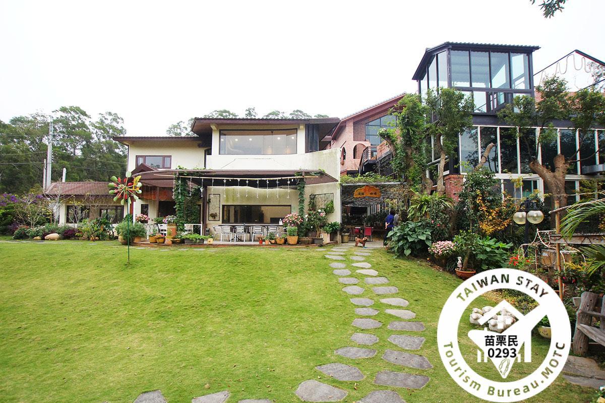 Xin skill home garden hostel