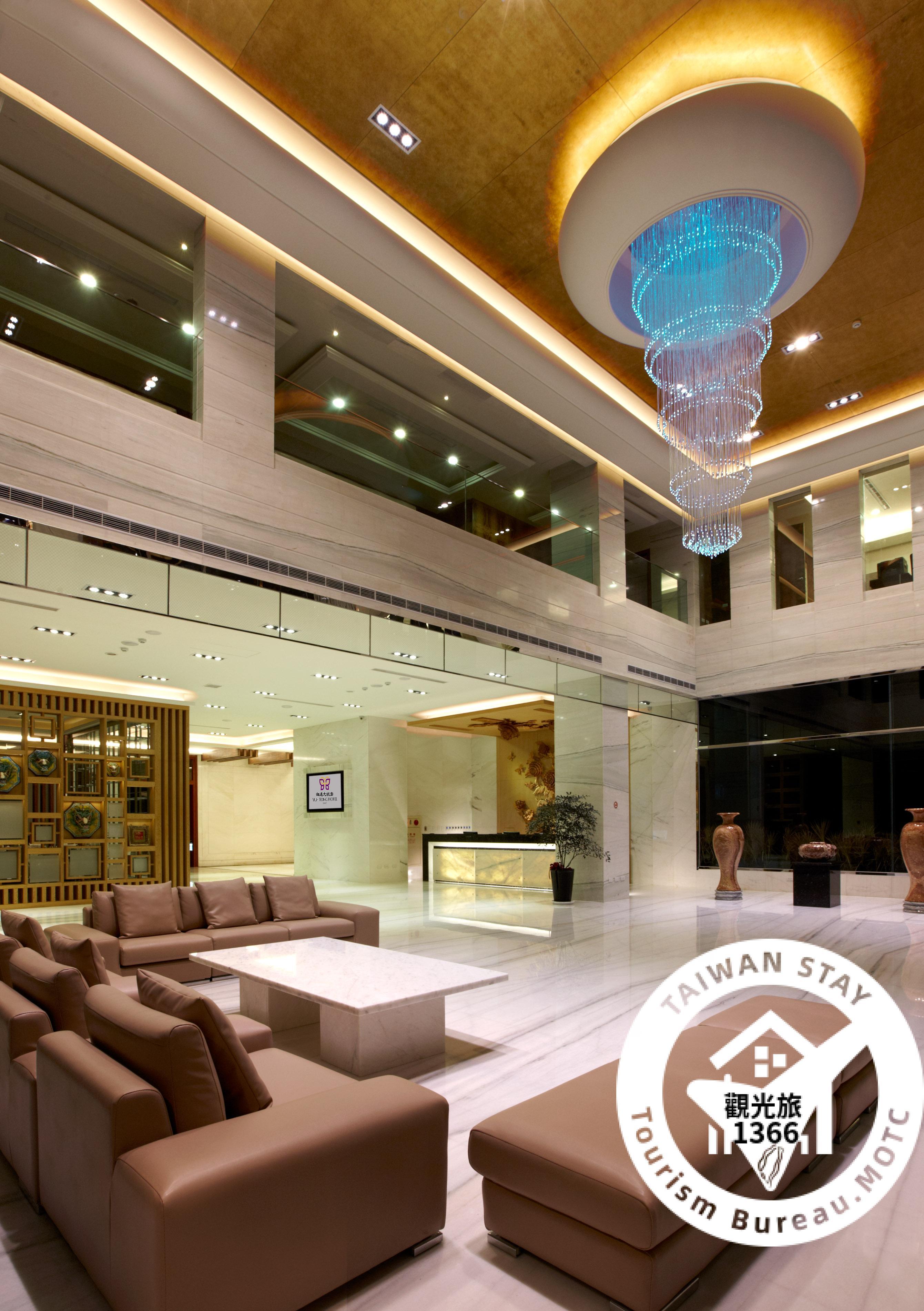Yuh-Tong Hotel