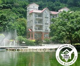 Toucheng Leisure Hotel