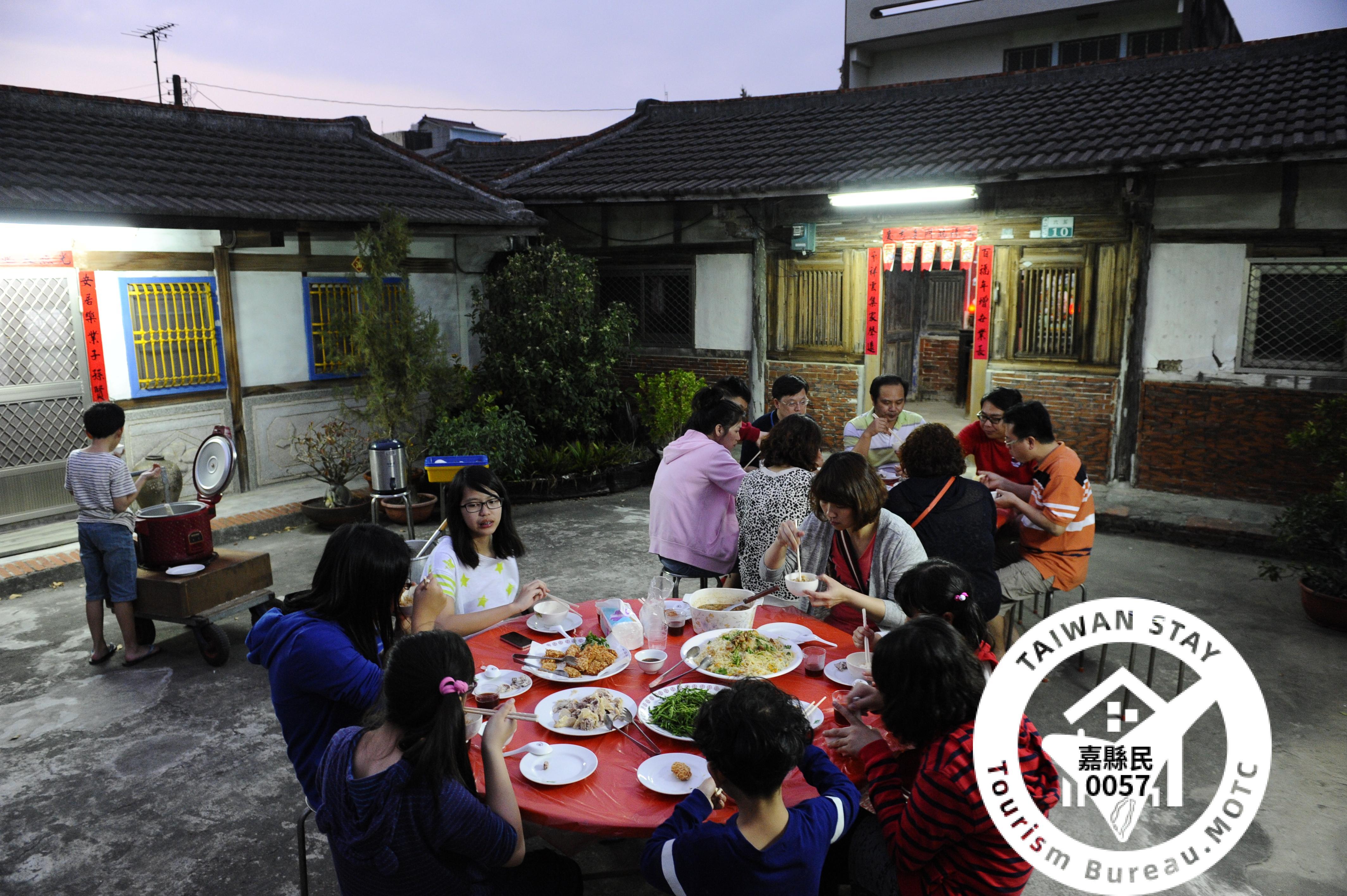 Shuai Ge Nong Home