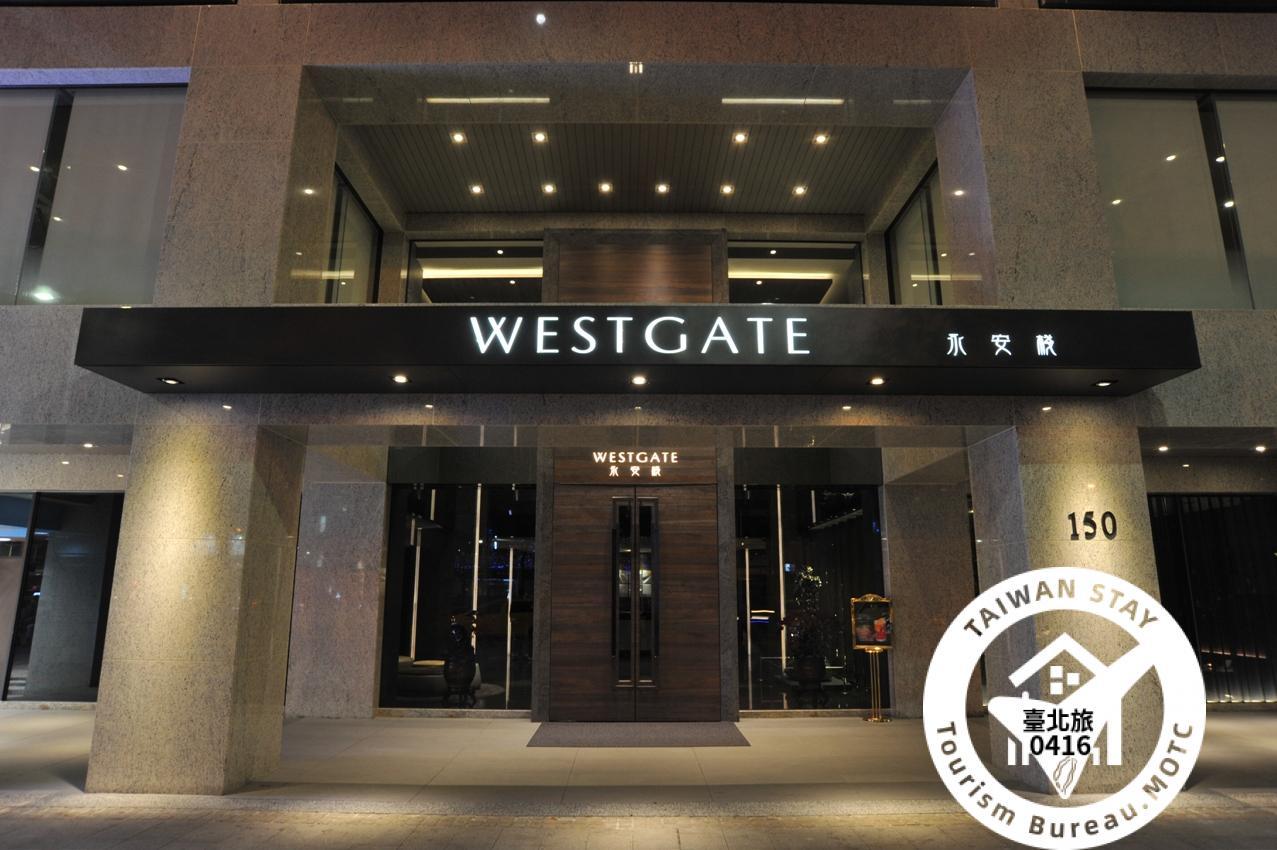 WESTGATE HOTEL 永安棧