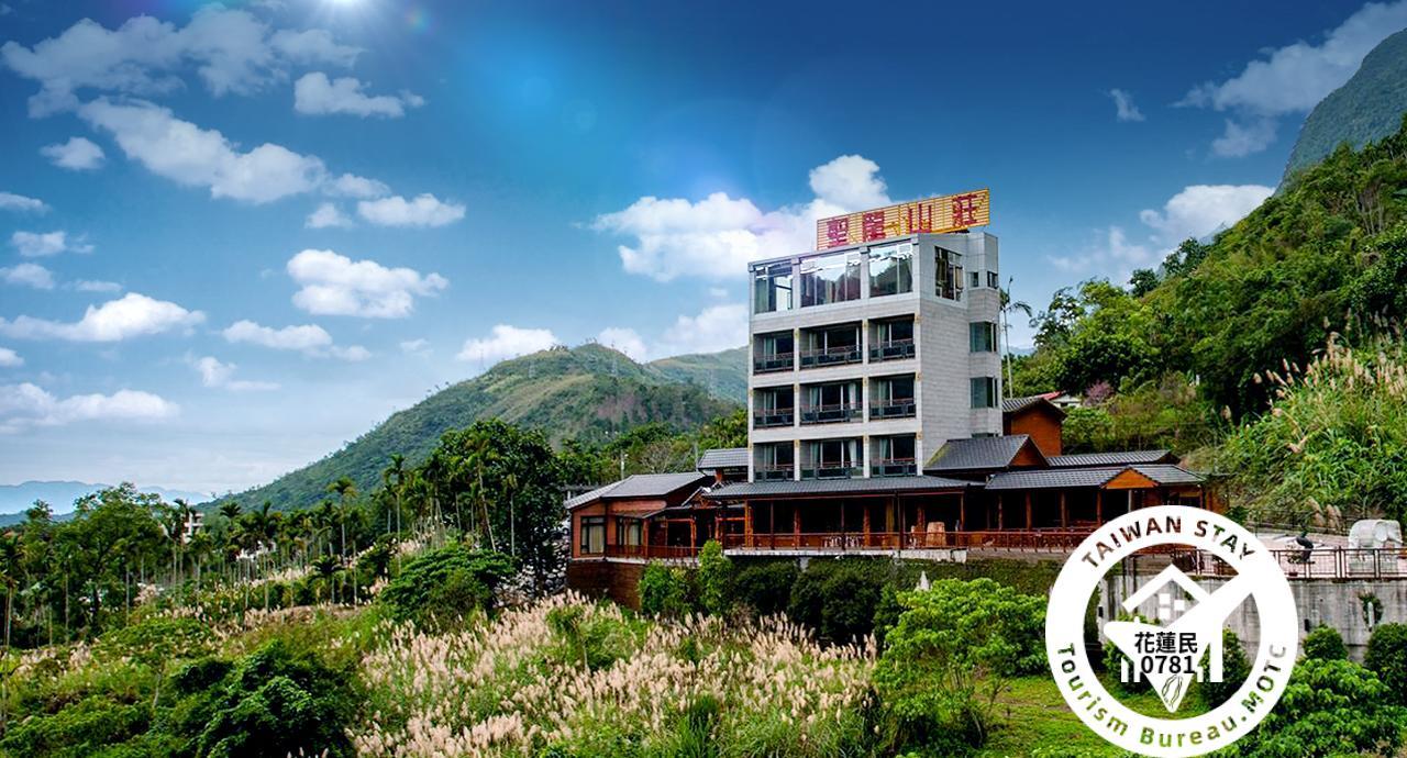 Sanlong Villa