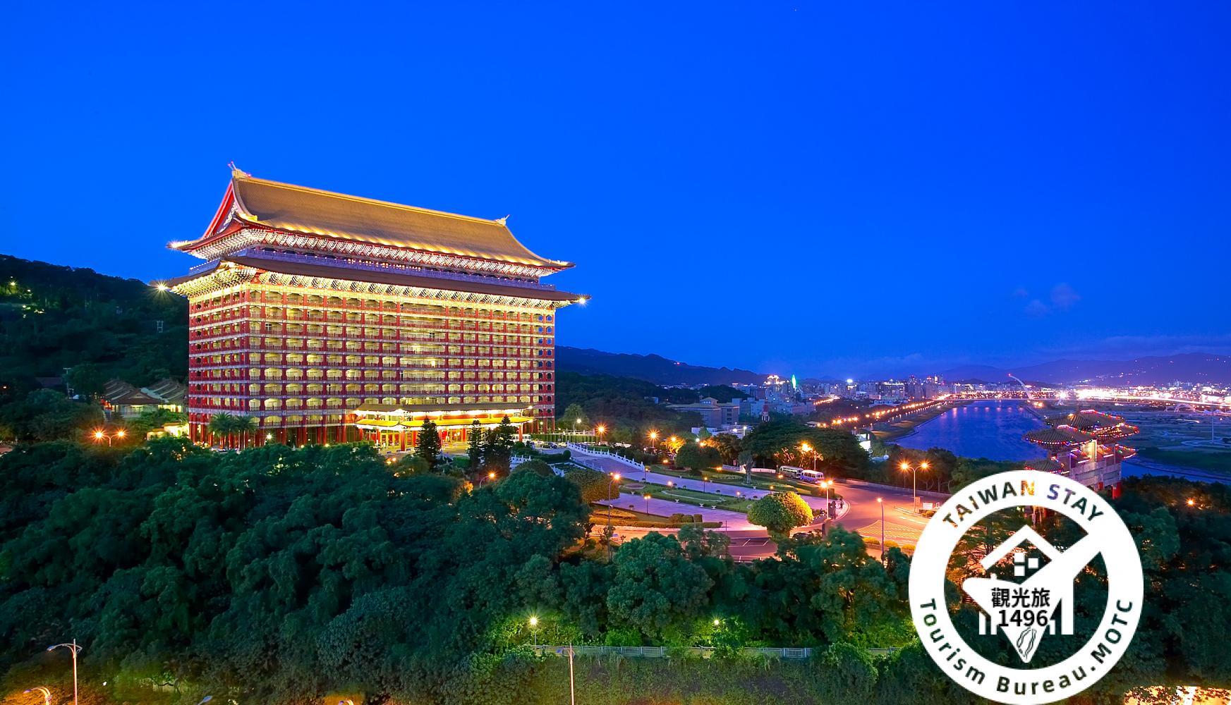 タイペイグランドホテル(圓山大飯店)